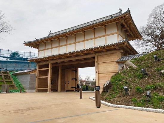 Mito Castle Ninomaru Otemon