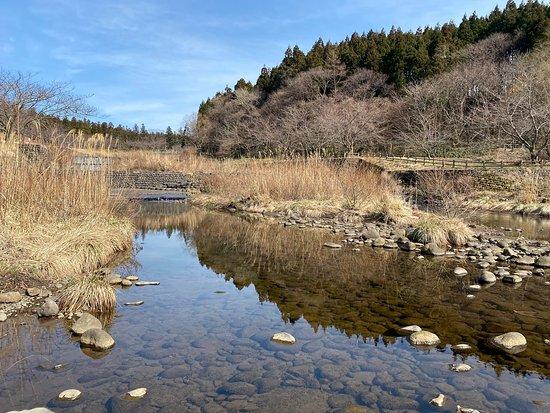 Nasogawa Kasen Park