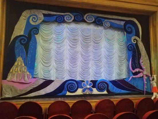 Poteshki Puppet Theatre