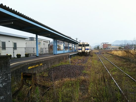 Shibushi Station