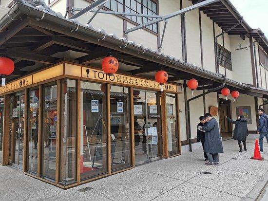 Toto Miyajima Omotenashi Toilet