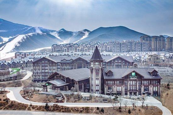 Zhangjiakou, China: Exterior