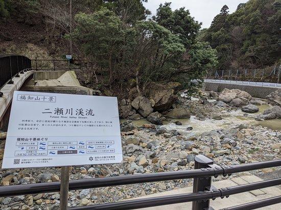 Futasegawa Stream