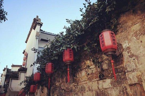 前往2個城市的私人3天遊,在in源和黃山的宏村徒步旅行