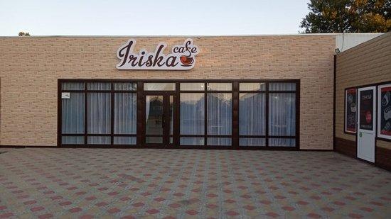 Старотитаровская, Россия: Кафе Ириска