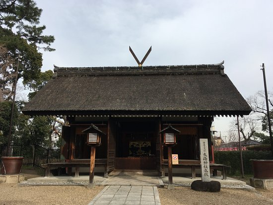 Daikai Shrine