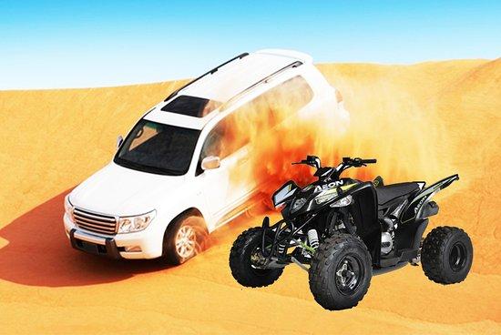 Desert Safari Leap