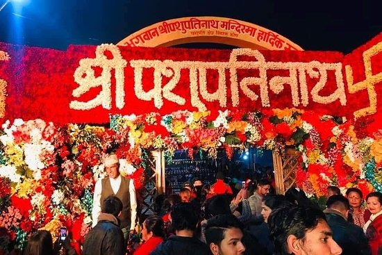 Pashupatinath And Doleshwor Mahadev...