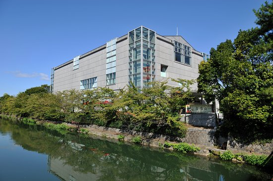 National Museum of Modern Art, Kyoto (MoMAK)