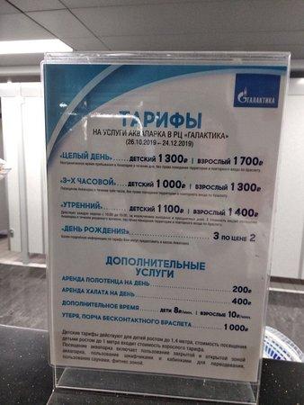 """Общественно-культурный центр """"Галактика"""""""