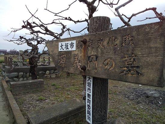 Minamoto Nogien Cemetery