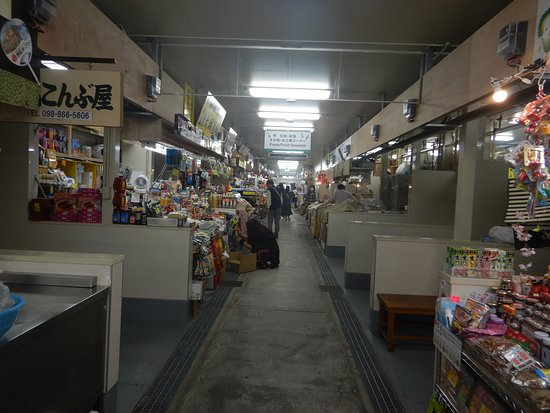 The 1st Makishi Public Market, Temporary Building