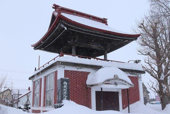 Chippubetsu-cho Photo