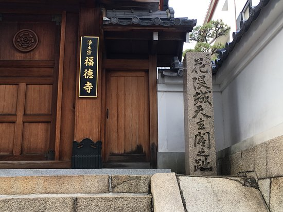 Hanakuma Castle Tenshukaku Monument