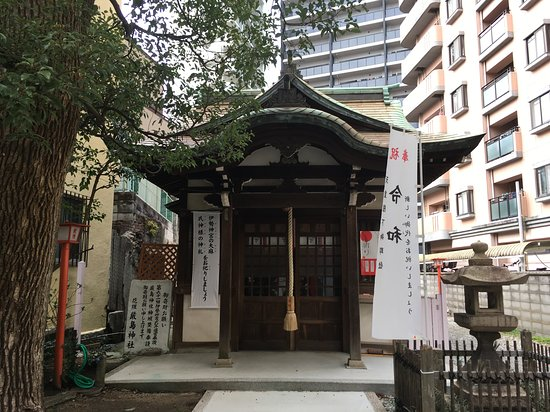 Hanakumaitsukushima Shrine