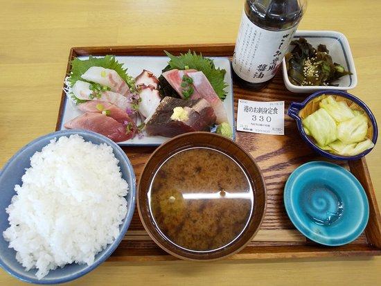 Gyoko no Eki Totoco Odawara