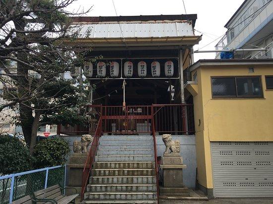 HIgashikawasaki Hiruko Shrine