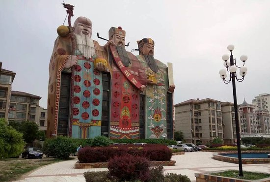 Tianzi Hotel, 12-storey hotel located on China National Highway 102 Langfang Shi, Hebei. The exterior image is of three Chinese gods of the Ming Dynasty.