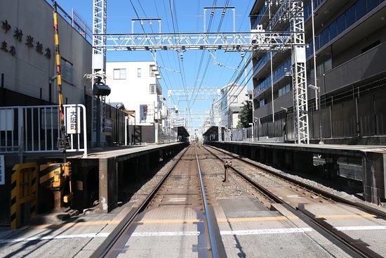 近くの桃山御陵前駅
