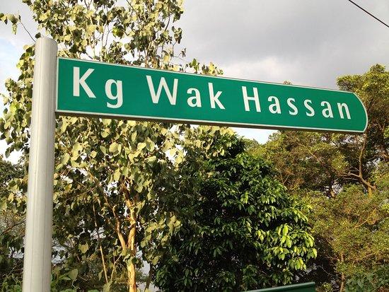 Petempatan Melayu Sembawang