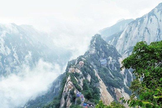 西安1日ツアー-山のハイキングツアー華山