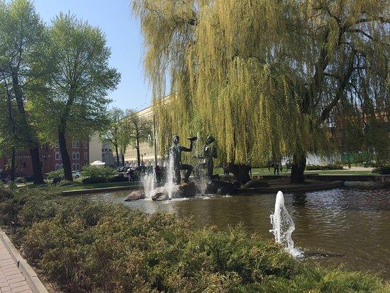Edvarda Vajnilovica Garden Square