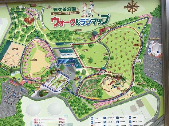 Ishigatani Park