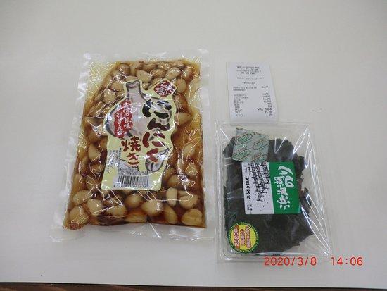 Maruto Tsukudani Kanko Bussan-kan Kotobuki