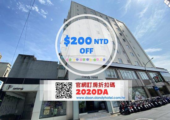 Dandy Hotel - Daan Park Branch