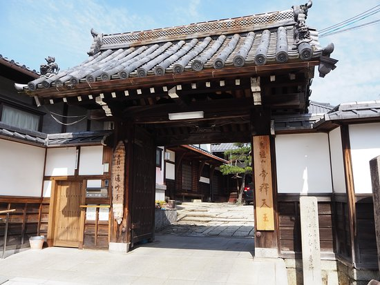 Tsumyo Ji-Temple
