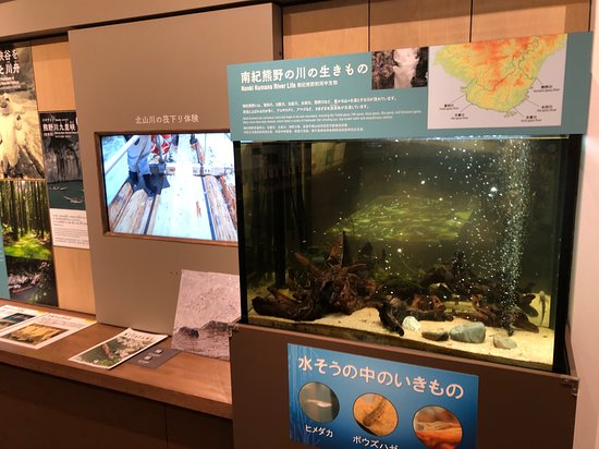 Nanki Kumano Geopark Center