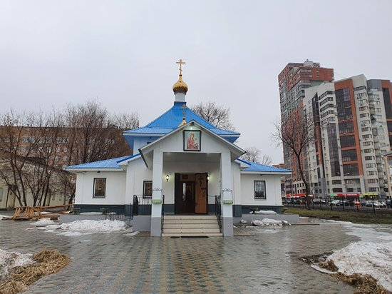 The Temple of An Icon of the Mother of God of Skoroposlushnitsa