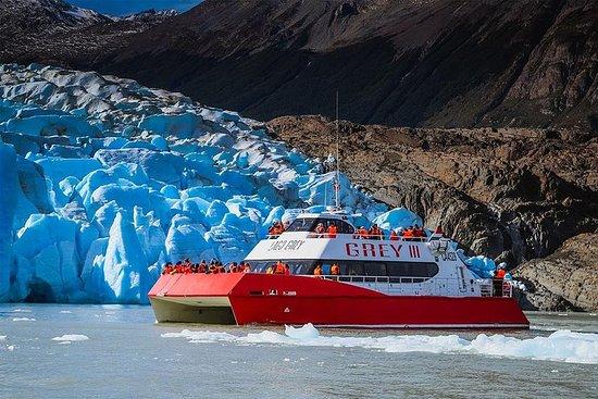 灰色RT冰川导航