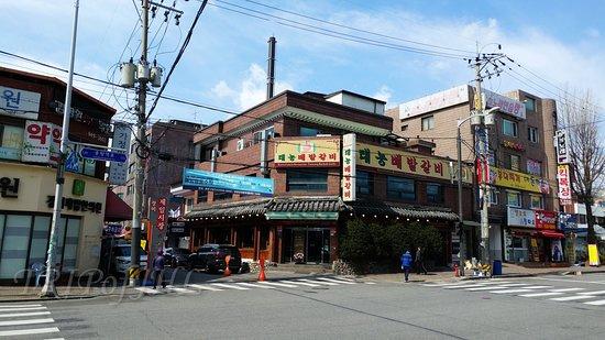 Taeneung Bae Batgalbi