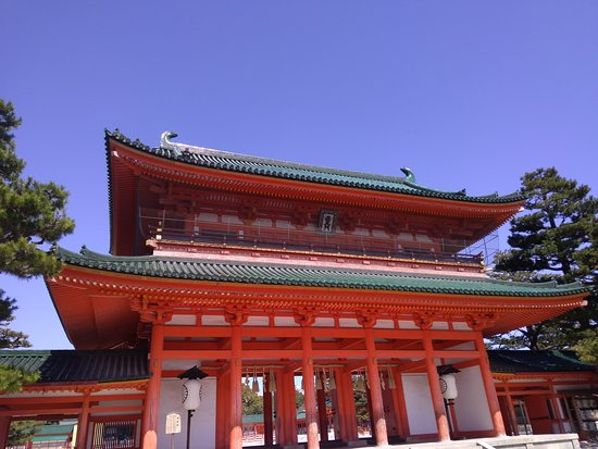 Heian Jingu Shrine Otemmon Gate