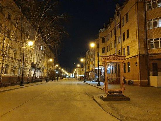 улица Каюма Насыри