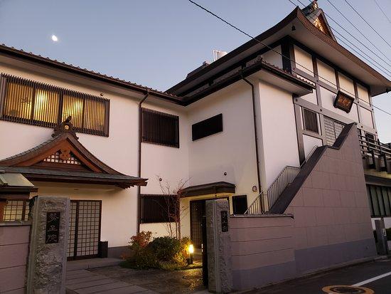 Seishi-in Temple