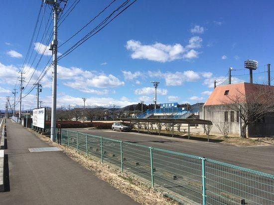 Shibata-Machi Comprehensive Playground