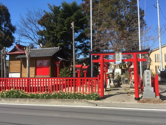 Tobu Shrine