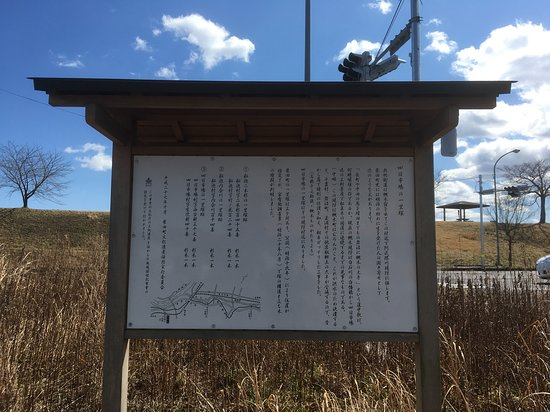 Site of Yokkaichiba Ichirizuka