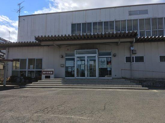 Tsukinoki Gymnastic Hall