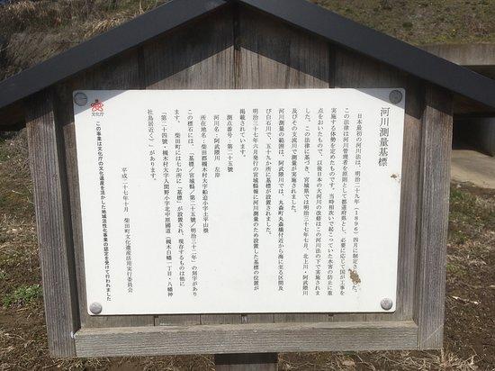 Kasen Sokuryo Kihyo