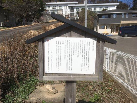 Riteihyo (Shichiri)