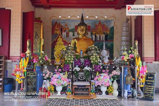 "Wiang Kaen, Thailand: เขาแก่นจันทร์ หรือ เขาจันทร์แดง ยอดเขาที่สูงที่สุดของจังหวัดราชบุรี มีความสูงประมาณ  141 เมตร  เป็นจุดชมวิวชั้นดี สามารถ มองเห็น ตัวเมืองราชบุรีได้แบบ 360 องศา เป็นจุดชมวิวพระอาทิตย์ตกที่สวยงามอีกจุดหนึ่งของจังหวัดราชบุรี บนยอดเขาแก่นจันทร์  มีวิหารซึ่งเป็นที่ประดิษฐานพระพุทธนิโรคันตรายชัยวัฒน์จตุรทิศ หรือ ที่ชาวบ้านเรียกว่า ""พระสี่มุมเมือง"" เป็นพระ 1 ใน 4 องค์ที่พระบาทสมเด็จพระปรมินทรมหาภูมิพลอดุลยเดช  ทรงพระกรุณาโปรดเกล้าฯ ให้สร้างขึ้น แล้วพระราชทานไปประดิษฐานไว้ ณ เมืองต่าง ๆ ทั้ง 4 เมือง   เ"