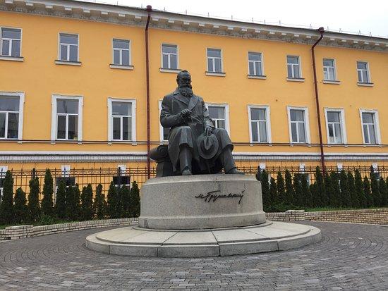 Mykhailo Hrushevskyi Monument