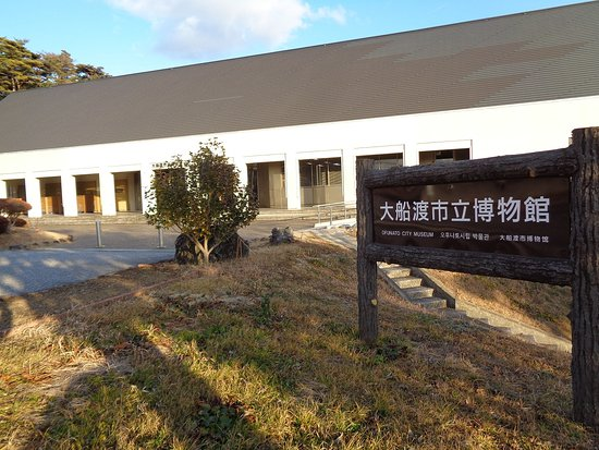 Ofunato City Museum