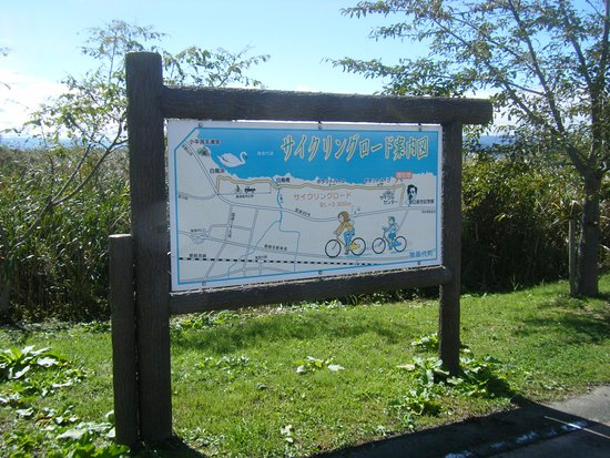 Inawashiro Cycle Road