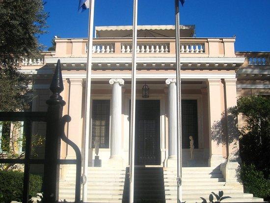 Maximos Mansion