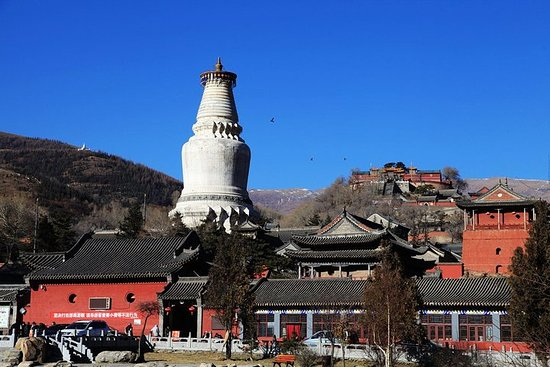 5-Day Private Tour to Datong, Mount Wutai and Pingyao