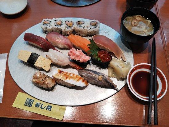 'ちろんお椀も付いています Picture Of Kaisendokoro Sushitsune Sagamiono Station Square Sagamihara Tripadvisor Restaurant guru 2019 best sushi square sushi. tripadvisor